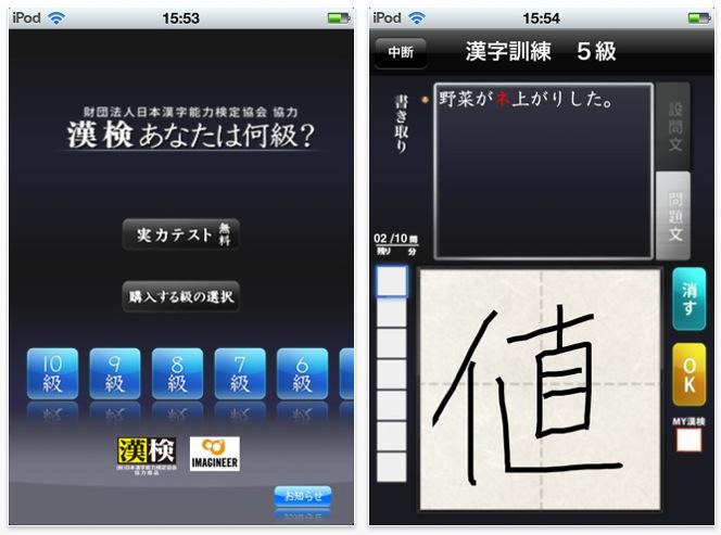 スクリーンショット(2011-06-28 12.56.36)