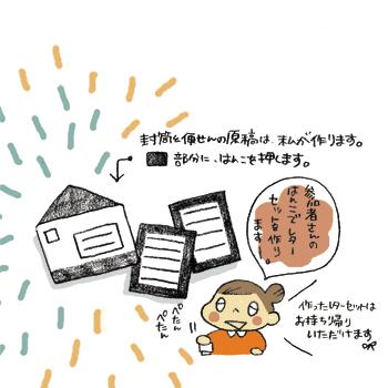 20130214_01.jpg