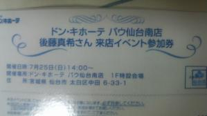 P1020252_1.jpg