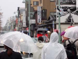 1-wakamiyaooji.jpg