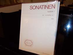 sonatine.jpg
