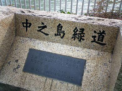 nakanoshimaryo060203-08.jpg