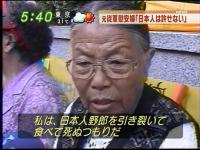 笳・・蠕楢サ肴・螳牙ゥヲ繝サ繝サ繝サ_convert_20111218002929