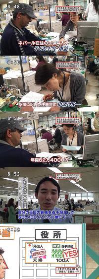 笳・ュ蝉セ帶焔蠖鍋筏隲九・螟門嵜莠コ_convert_20111227000335