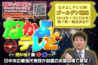 縲後↑縺九h縺励ユ繝ャ繝転_convert_20120203010122