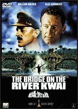 戦場に架ける橋 kinenkan05