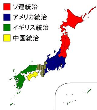 Divide-and-rule_plan_of_Japan縺ョ繧ウ繝斐・_convert_20120218034123