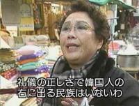 繝サ髻灘嵜莠コ螂ウ諤ァ_convert_20120226021307