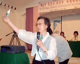 ・尹貞玉は、勤労動員された少女が慰安婦にされたと語っていた