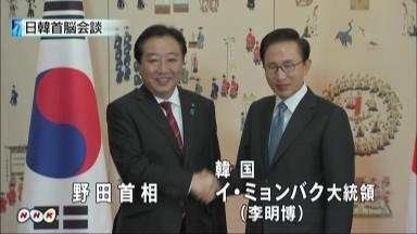 ・日韓首脳会談 日韓通貨融通枠の拡大で一致