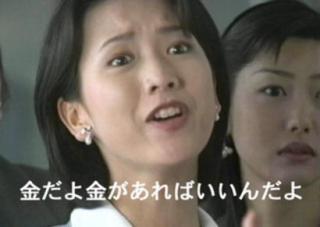 繝サ蝨ィ譌・髻灘嵜莠コ縲?454adea8_convert_20120323014147