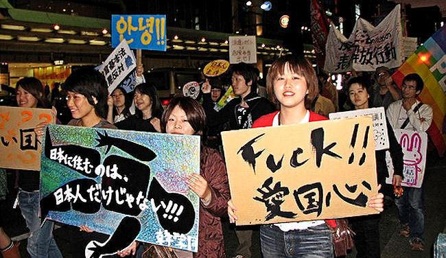 ・在日朝鮮韓国人の参政権要求デモ... o0650037610376870327