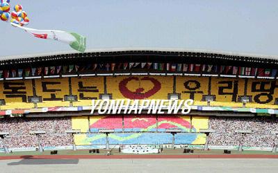 ・「独島(竹島)は韓国の領土である」のマスゲーム