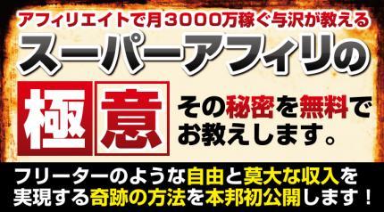 笘・せ繝シ繝代・繧「繝輔ぅ繝ェ縺ョ讌オ諢上??afi_gokui_convert_20120507014419