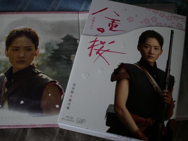 Blu-ray_BOX2_000.jpg