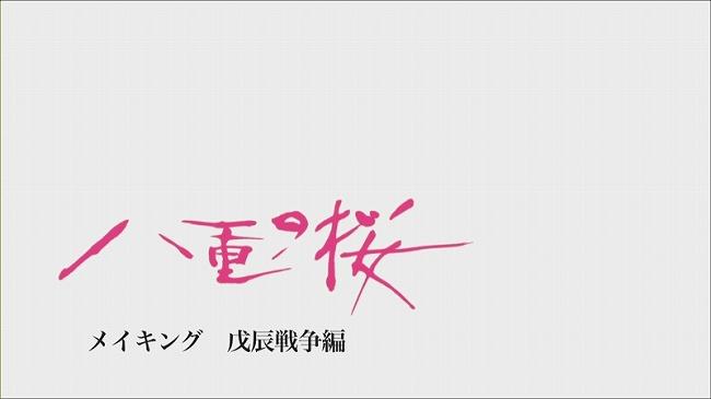 Blu-ray_BOX2_001.jpg