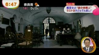 kanteishi_gaga_011.jpg