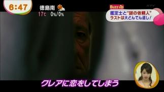 kanteishi_gaga_015.jpg