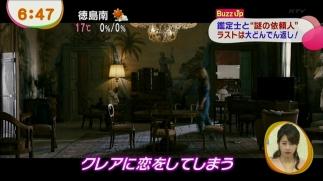 kanteishi_gaga_016.jpg