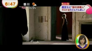 kanteishi_gaga_018.jpg