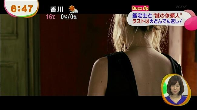 kanteishi_gaga_019.jpg