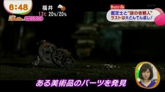 kanteishi_gaga_020.jpg