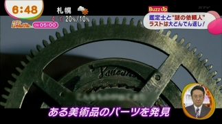 kanteishi_gaga_021.jpg