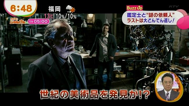 kanteishi_gaga_023.jpg