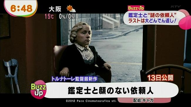 kanteishi_gaga_025.jpg