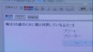 ymkn-ushijima2_01_004.jpg