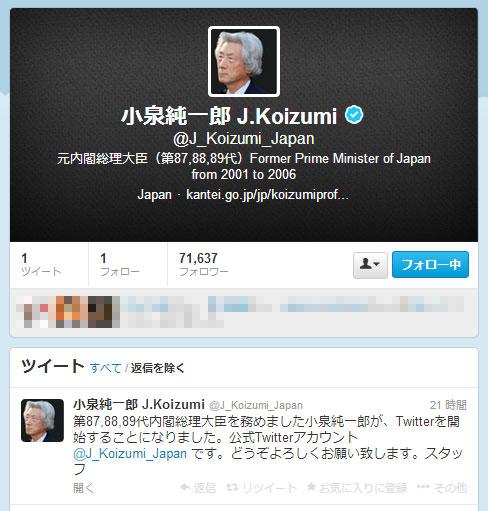 l_yuo_koizumi_01.jpg