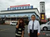 2010.9.29日矯.静岡10