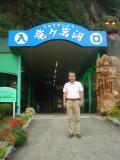 2010.9.29日矯.静岡20