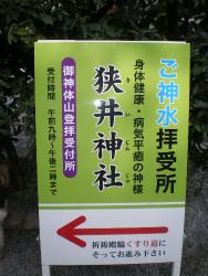 mi4.jpg