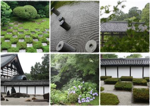 page 京都 東福寺3