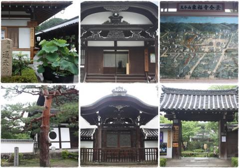page 京都 東福寺4