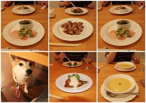 page 日和 wanらいふ 食事