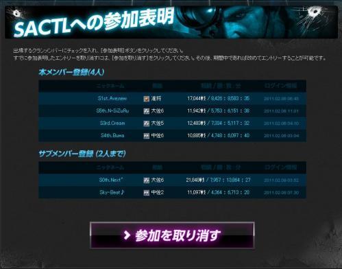bdcam 2011-10-16 00-45-51-306