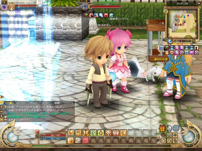 bdcam 2011-11-06 03-03-04-272