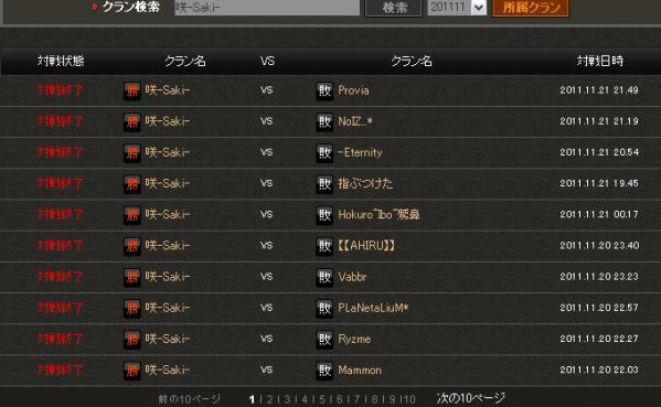 bdcam 2011-11-22 00-04-59-921