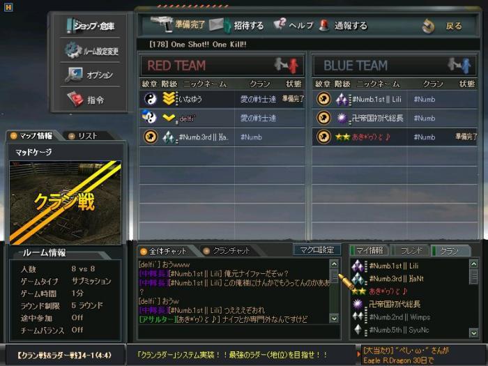 2011-12-03 04-51-22