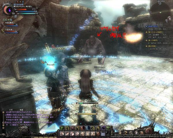 wo_20111115_024438.jpg