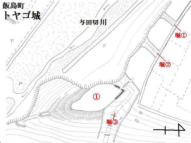toyagosiro0861.jpg