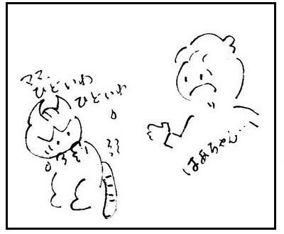 92-3.jpg