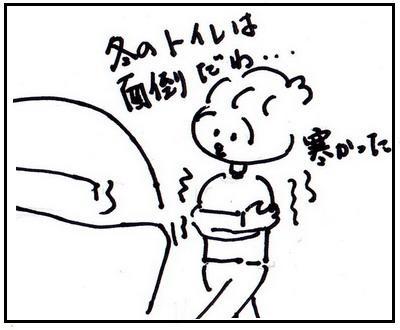 95-2.jpg