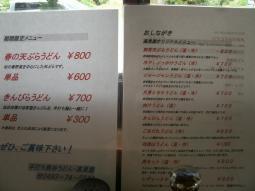 高見矢 (5)