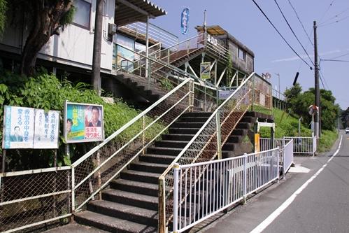 戸綿駅入口