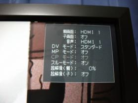 MDT231WG_LineIN_SoundOption_AllOFF_002.jpg