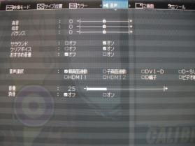 MDT231WG_LineIN_SoundOption_AutoVolumeOFF_001.jpg