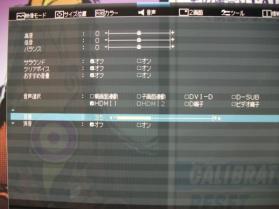 MDT231WG_Speaker_SoundOption_AllOFF_001.jpg